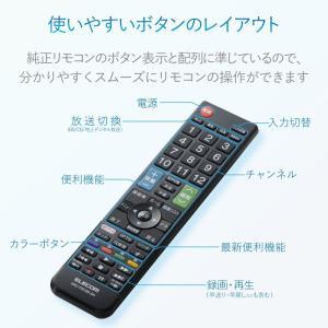 エレコム テレビリモコン SHARP シャープ アクオス用 設定不要ですぐに使えるかんたんリモコン ブラック ERC-TV01BK-SH|shimizunet004