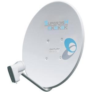 DXアンテナ BSアンテナ 2K 4K 8K 対応 50cm形 BS・110°CS アンテナ BC503S|shimizunet004