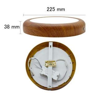 LEDシーリングライト6畳 リモコン付き 18W 調光調色 天井照明 木目調 長寿命 簡単取付 丸型 和風 おしゃれ 部屋 和室 小型 PS|shimizunet004