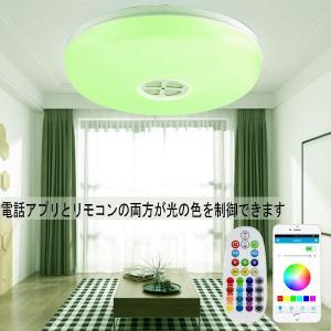 LEDシーリングライト24W、Bluetooth音楽天井灯 照明器具 白色調光可能と多色変更、シーリングランプにブルートゥーススピーカーがあ|shimizunet004
