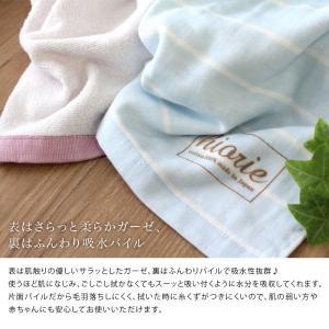 hiorie(ヒオリエ) 日本製 ボーダー ラージガーゼタオル 150cm サックスボーダー 大判 ...