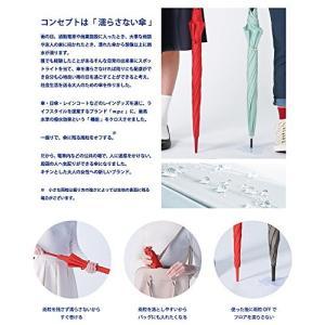 (アンヌレラ) unnurella 濡らさない傘 超撥水 UV遮蔽率99% 折りたたみ傘 傘 ネイビ...
