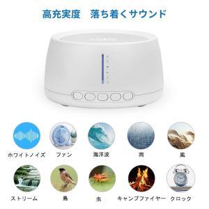MANLI 2019年最新版 ホワイトノイズ マシン 30種癒しサウンド 快眠グッズ USB給電 イヤホン対応 ホワイトノイズスピーカー 音 shimizunet004