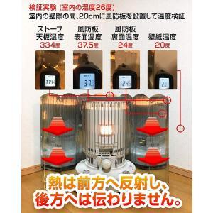 キャンプグリーブ大型反射板 大型風防板 8枚連結 長さ120cm 専用手さげつき収納ケース Oリング付属 固定可能 反射式 屋外 屋内 (シ shimizunet004