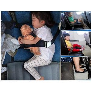 HAIYANLE フットレスト足置き 足枕 3段階の高さ調節 子供が飛行機で快適に眠られる実現 車用 飛行機用 防水 旅行用便利グッズ 汚れ shimizunet004