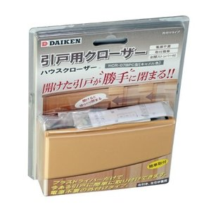 ダイケン 家庭用引戸クローザー HCR-07BPC キャメル
