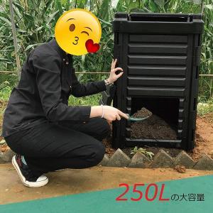 WORTH GARDEN 堆肥コンポスター 家庭菜園 有機肥料 落ち葉処理 (250L大容量) shimizunet004