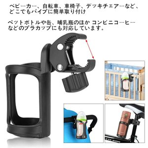 Hordlend 自転車ボトルケー ジクイックリリース水のカップホルダー ペットボトル ドリンク ホ...