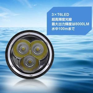 8000LM水中3×T6 LEDダイビングライト懐中電灯ダイブトーチ+ハンドストラップ 使用深度10...