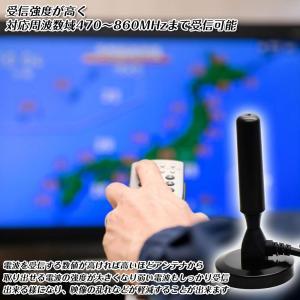 chibiclover 受信感度を大幅に上げる 小型ロッドアンテナ 車載 地デジ F型端子 ケーブル 1.4m|shimizunet004