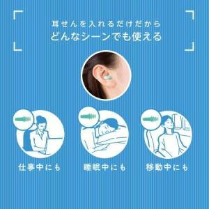 天気痛耳栓天気痛 気圧 耳鳴り 頭痛ーる 天気痛ドクター 佐藤純
