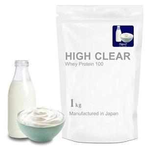 夏にさっぱり系・クエン酸入りWPCホエイプロテイン100 1kg (40食分)さっぱりヨーグルト風味...