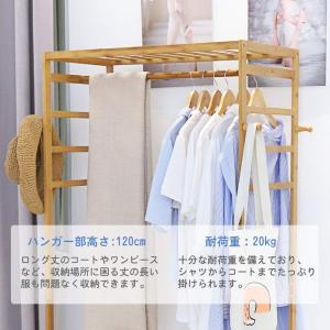 ハンガーラック 天然竹製 ワードローブ クローゼット 幅80cm 高さ165cm キャスター付き ポールハンガー 洋服掛け スタンド 衣類収|shimizunet004