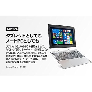 Lenovo 2in1 タブレット ideaPad Miix 320 80XF002AJP/Wind...
