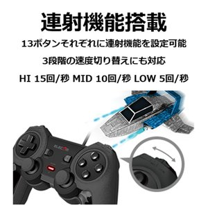 エレコム USB ゲームパッド 13ボタン Xinput 振動 連射 高耐久 ブラック JC-U4013SBK|shimizunet004