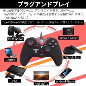 IFYOO V-one 有線USB接続ゲームパッド PCコンピューターWindows 10/8/7/XP,Steam & Android &|shimizunet004