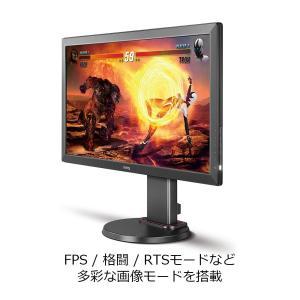 BenQ ZOWIE ゲーミングモニター RL2460S (格闘ゲームに最適/24インチ/TN/1m...