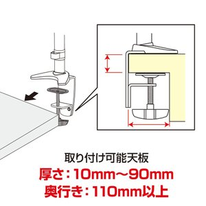 グリーンハウス 液晶 モニターアーム 4軸 クランプ式 ガススプリング式 GH-AMCA02