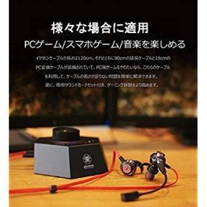 Gamear G50 ゲーミングイヤホン ゲーミングヘッドセット ゲーム用 カナル型 イヤホン ゲーミング ゲーム用イヤホン サウンドカード|shimizunet004