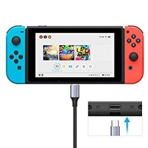匠の藤原 Nintendo Switch充電用ケーブル 任天堂スイッチ対応 USB to Type-...