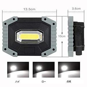 作業灯 LED 充電式 投光器30W 1500LM COB ワークライト 3モード SOSモード 付...