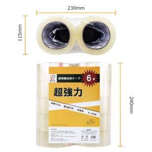 KTJ 透明梱包用テープ 透明テープ 梱包資材 粘着テープ セロハンテープ 幅48mm長さ100m ...