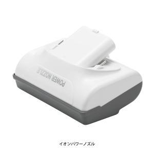 パナソニック 掃除機 ハンディー クリーナー MC-B20JP|shimizusyouten01