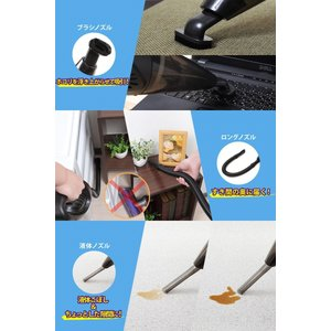UENO-mono ハンディクリーナー コードレス 車 掃除機 ハンディ 軽量 強力 12点セット 充電式掃除機 SUIRYU(吸龍)|shimizusyouten01