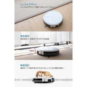 ECOVACS DEEBOT N79T ロボット掃除機 吸引力アップ カーペット掃除 Alexa対応...