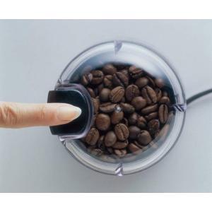 Melitta(メリタ) 電動 コーヒーミル ブラック ECG62-1B|shimizusyouten01