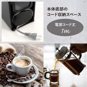 デロンギ コーヒーグラインダー うす式 粗挽き~ 細挽き ブラック KG79J|shimizusyouten01