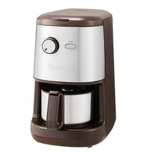 ビタントニオ 全自動コーヒーメーカー VCD-200-B ブラウン