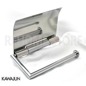 KAWAJUN カワジュン ペーパーホルダー(紙巻器) ガラス棚付ペーパーホルダー SC-273-X...