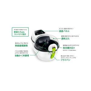 ティファール 電気フライヤー アクティフライ 揚げ物 炒め物 煮込み レッド 調理家電 FZ2055...