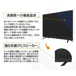 maxzen J24SK03 24V型 地上・BS・110度CSデジタルハイビジョン液晶テレビ|shimizusyouten01