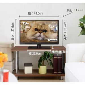 パナソニック 19V型 液晶 テレビ VIERA TH-19E300 ハイビジョン USB HDD録画対応 2017年モデル|shimizusyouten01