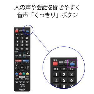 シャープ 22V型 液晶 テレビ AQUOS LC-22K45-B フルハイビジョン 外付HDD対応(裏番組録画) ブラック|shimizusyouten01