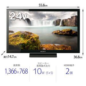 ソニー SONY 24V型 ハイビジョン 液晶テレビ ブラビア (2017年モデル) 外付けHDD裏番組録画対応 KJ-24W450E|shimizusyouten01