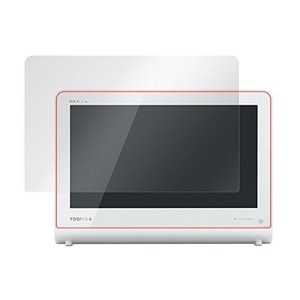 OverLay Plus for レグザ ポータブルテレビ 10WP1 液晶 保護 シート 低反射 アンチグレア ノングレア 非光沢 反射防|shimizusyouten01