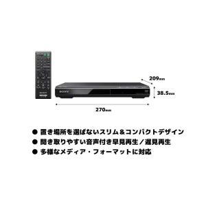ソニー SONY DVDプレーヤー ブラック 再生専用 DVP-SR20 BC|shimizusyouten01