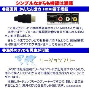 プロテック BEX HDMI端子搭載 リージョンフリー CPRM対応 DVDプレーヤー(HDMIケーブル付き) BSD-M2HD-BK|shimizusyouten01