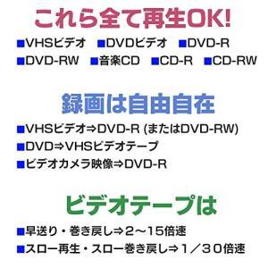 DXアンテナ ビデオ一体型DVDレコーダー VHSビデオをダビングできるDVDレコーダー DVC2015|shimizusyouten01