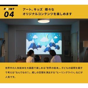 popIn Aladdin ポップインアラジン PA18U02VN プロジェクター・スピーカー内蔵シーリングライト (白)|shimizusyouten01