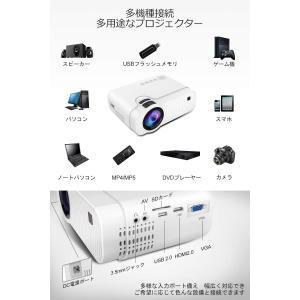 プロジェクター 小型 LED 2400ルーメン 1080PフルHD対応 スピーカー内蔵 HDMIケー...