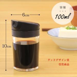 レック DELI プッシュ式 しょうゆ差し S ブラック ( 醤油差し )