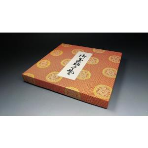 茶道具・袱紗 帛紗 朱 7匁 正絹(絹100%) shimizusyouten01