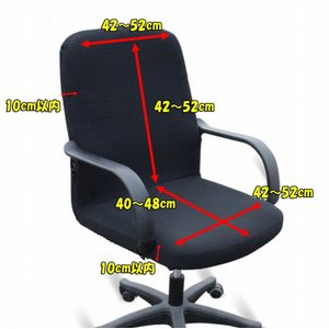 Rurumi椅子 カバー オフィス チェア カバー 伸縮 素材 ストレッチ 生地 フルカバー 座面 背もたれ スリップカバー イス チェアー|shimizusyouten01