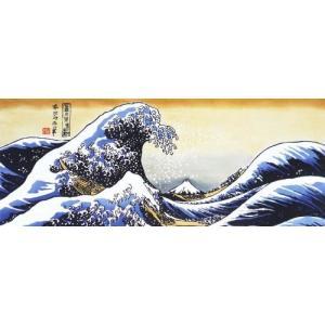 注染手ぬぐい 手拭 冨獄三十六景 神奈川沖浪裏 444 37×98cm shimizusyouten01