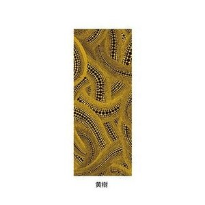 草間彌生展「わが永遠の魂」 限定 かぼちゃ柄 手ぬぐい 黄色黒 shimizusyouten01