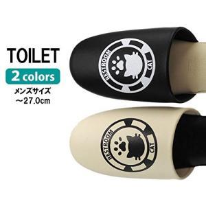 AS-N01101 トイレスリッパ メンズ/おしゃれ で かわいい ねこ 猫 ネコ/大きいサイズ 大...